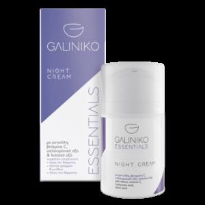 Night Cream Essentials